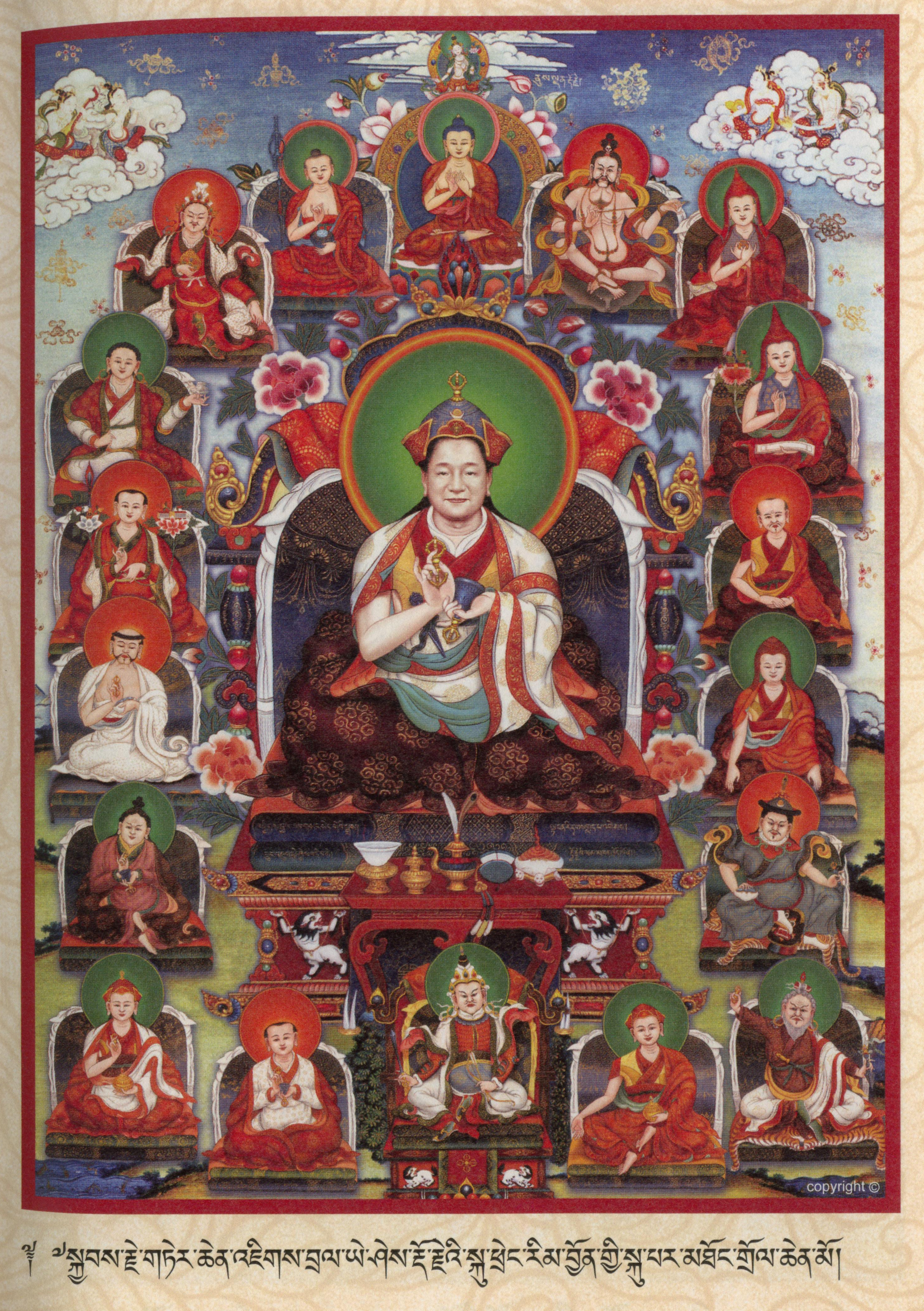 Reincarnations of Dudjom Rinpoche